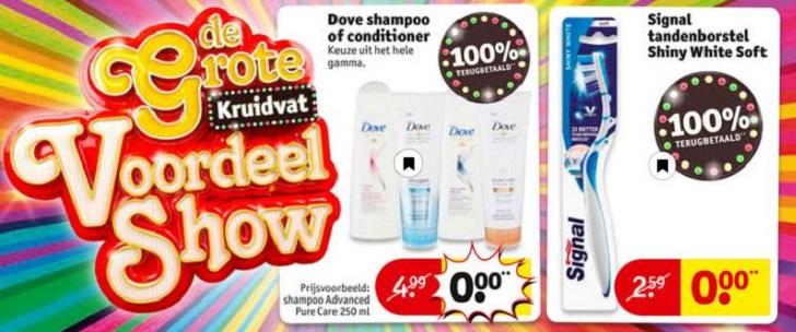 Signal tandenborstel, Dove shampoo of conditioner én Sunlight douchegel.